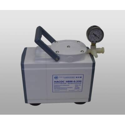Вакуумный мембранный насос НВМ-0,33II
