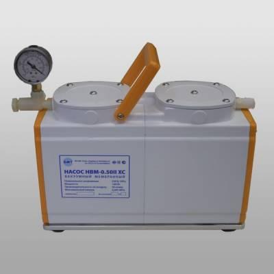 Вакуумный мембранный насос НВМ-0,50II ХС
