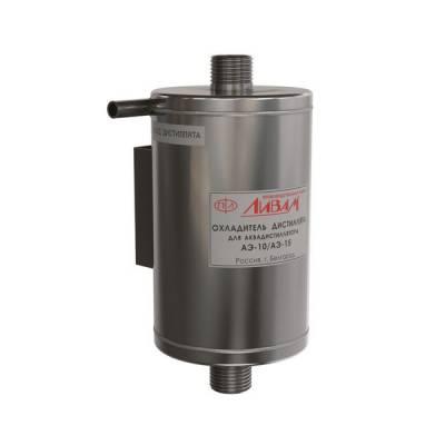Охладитель дистиллята для АЭ-10/АЭ-15